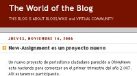 The World of the blog
