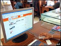 birmania-ordenador.jpg
