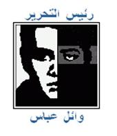 logo-marruecos1.jpg