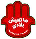 maroc-terrorism.jpg