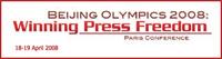 beijing-press-free.jpg