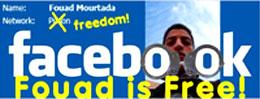 fouad_facebook_free.jpg
