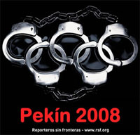 pekin2008.jpg